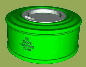 Противотанковая мина ТМ-72