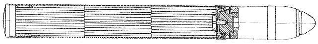 Общий вид (разрез) выстрела ПТР «К»