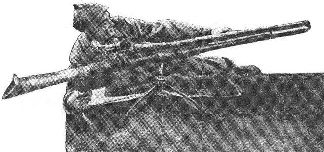 Заряжание ружья Курчевского из положения лежа