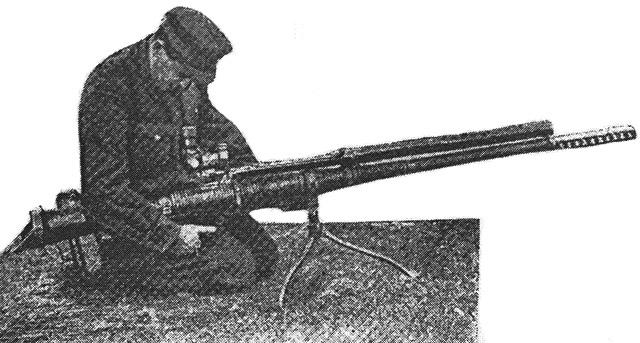 Прицеливание из ружья Курчевского из положения сидя