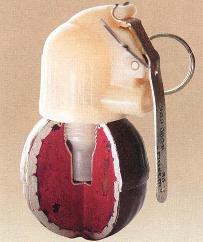 Рис. 5 граната РГН в разрезе