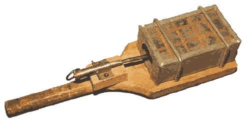 Ручная граната № 12