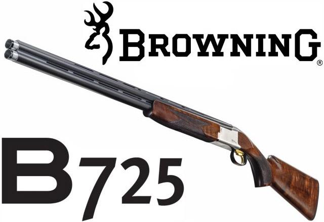 Новый Browning B725 Sporter 12/76 идет по стопам знаменитого B25 и продолжает легенду
