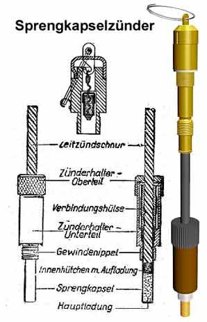 Шаровая подвижная мина (Kugel-Treibmine (K.-Tr.Mi.))