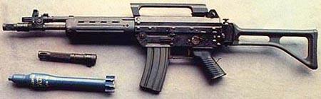 SCS-70/90 адаптер для запуска гранат и винтовочная граната