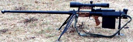 «Gepard» М5