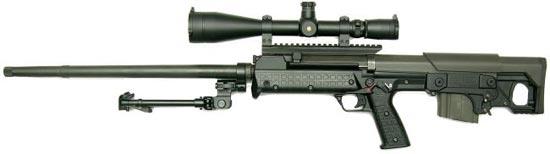 Kel-tec RFB Target