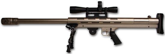 LAR Grizzly Big Boar .50 BMG на сошках