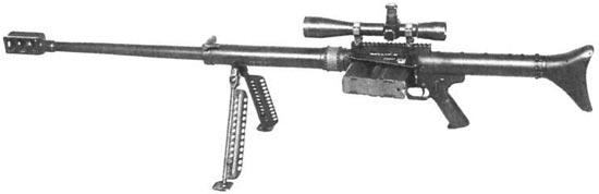 SR-50 ранний вариант