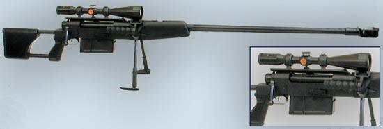 М-93 Black Arrow / Crna Strela в варианте с калибром 12.7х99