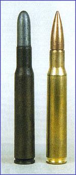 Братья: патрон .30-06 Springfield является дальнейшим развитием патрона .30-03 Springfield (слева).
