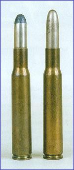 И охотничий в том числе: .30-03 Springfield (слева) фирмы Winchester рядом с боевым патроном фирмы UMC.