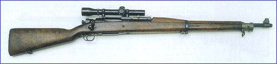 С дополнительным оснащением: Эта магазинная винтовка Springfield модель 1903 впоследствии была оснащена современным оптическим прицелом с базой Weaver. Кучность стрельбы винтовки впечатляет и по сей день, она ни в чем не уступает современным магазинным винтовкам. Явно заметно родство с Mauser 98.