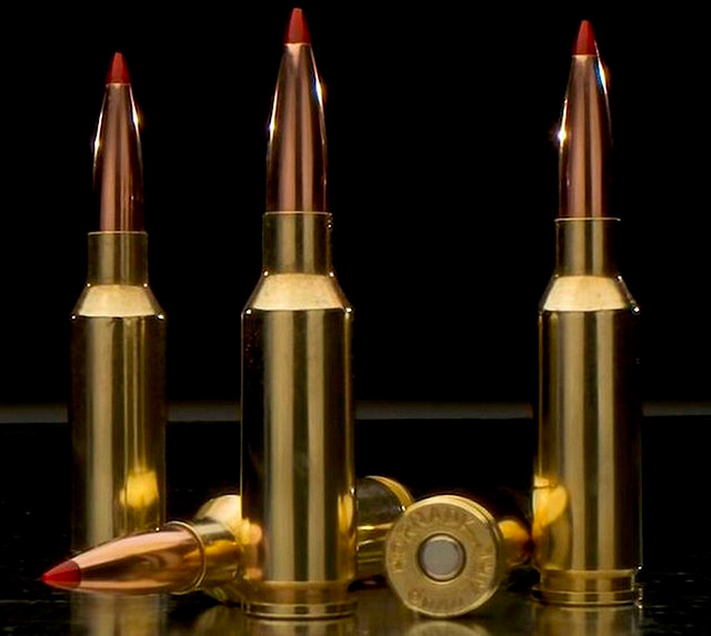 Внешний вид патрона Hornady 6mm ARC