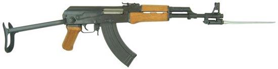 Type 56-1