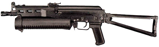 Пистолет-пулемет «Бизон-2» с разложенным прикладом. Вид слева