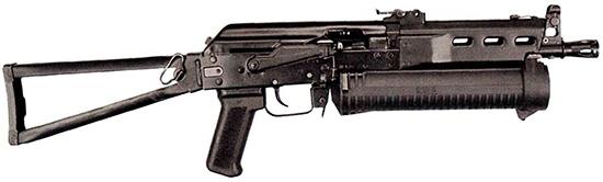 Пистолет-пулемет «Бизон-2» с разложенным прикладом. Вид справа