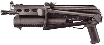 Пистолет-пулемет «Бизон-2» со сложенным прикладом