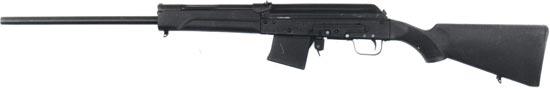 Сайга 20 в базовой (охотничьей) конфигурации