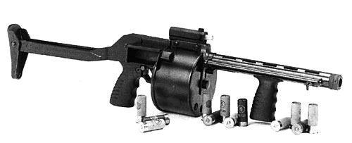 Protecta на барабане нет заводного ключа, справа на кожухе ствола находится ручной экстрактор для удаления стреляных гильз