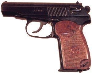 9-мм пистолет Макарова ПМ