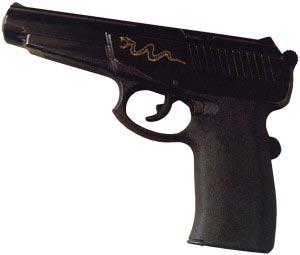 9-мм пистолет Сердюкова ПС «Гюрза» (РГО-55)