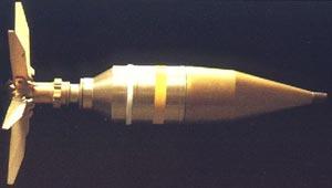 граната для М136 / АТ-4