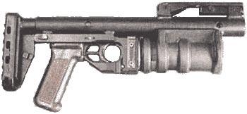 РГМ-40 в походном положении, приклад сложен