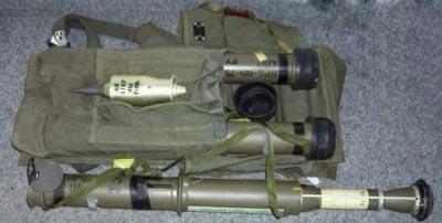 RPG-Nh-75 в походном и боевом положениях