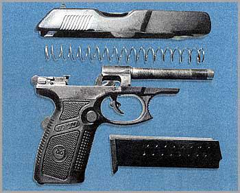 Пистолет 6П35
