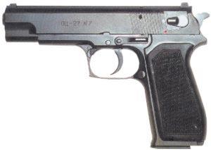 Пистолет «Бердыш»