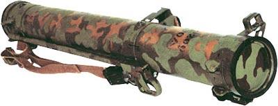Реактивный пехотный огнемет РПО-А «Шмель»