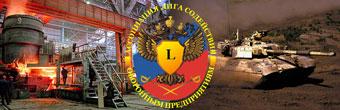 Российское оружие ближнего боя занимает значительную долю в зарубежных поставках