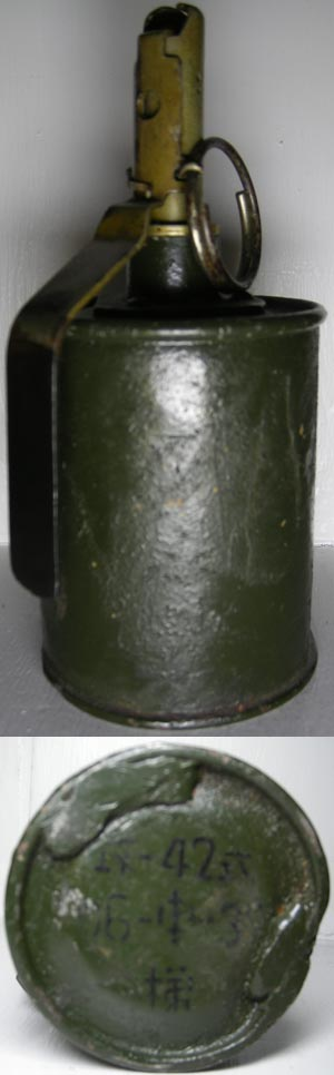Type 42