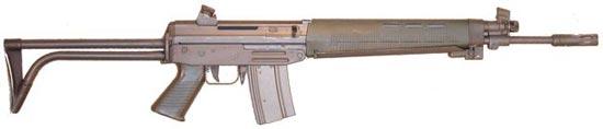 SIG SG 540 со складным прикладом