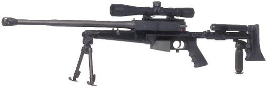 PGM UR Commando II