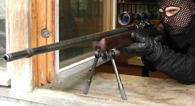 Zastava M93 при стрельбе