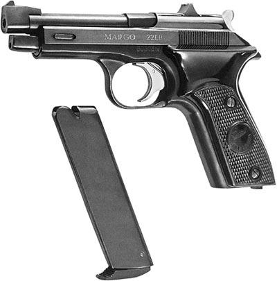 .22 (5,6-мм) пистолет «Марго»