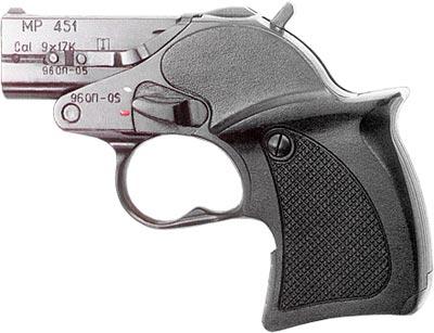 9-мм малогабаритный двуствольный пистолет МР-451