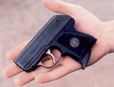 9-мм пистолет ОЦ-21 «Малыш»