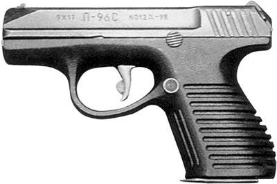 9-мм пистолет П-96С