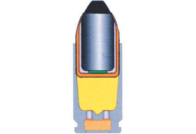 Схема 9х19 пистолетного патрона 7 Н21 с бронебойной пулей