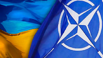 Украина и НАТО подписали соглашение по утилизации боеприпасов