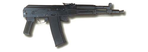 АК102. Малогабаритный автомат под патрон 5,56х45 NATO