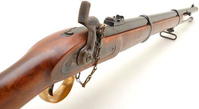 Enfield Pattern 1861 Artillery Carbine Musketoon
