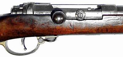 Затвор Mauser M 1871 (вид сбоку)
