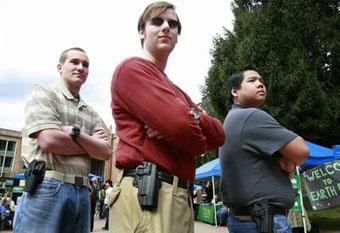 Акция «За скрытое ношение оружия» началась сегодня в университетах мира