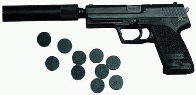 9-мм пистолет USР.9 с глушителем Вrugger & Thomet «Impuls II»