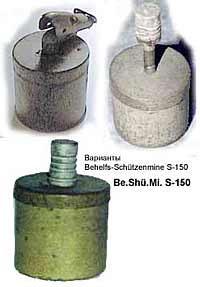 Behelfs-Schuetzenmine S-150 (Be.Shue.Mi. S-150)