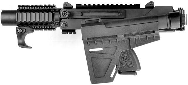 Пистолет MPA35DMG со сложенным плечевым упором